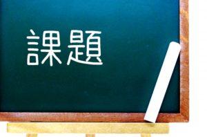 臨時休校中に利用できる無料学習支援サービス