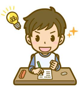 「何番目の文章問題」をじっくり取り組む重要性