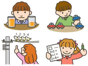 (小2算数の壁)時間・長さ・かさの単位学習は早めに取り組みたい