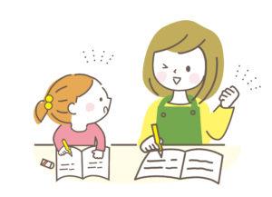 (小2)勉強が苦手な子供の家庭学習の習慣化は親次第!