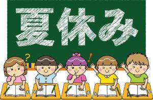 (小2)勉強が苦手な息子の夏休みの家庭学習