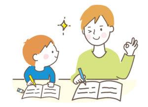 教科書準拠 通信教材小学ポピーを活用する理由